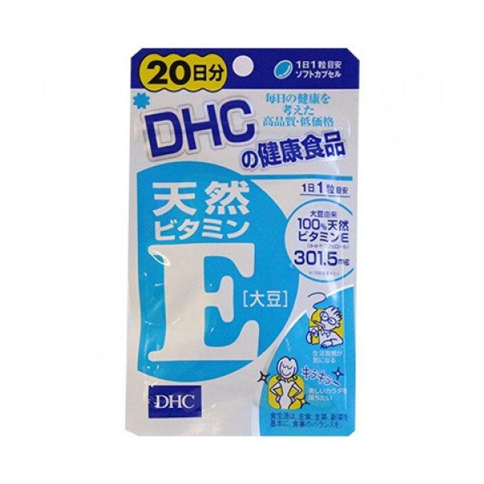 Viên uống bổ sung vitamin E DHC 20 viên