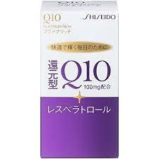 Viên uống chống lão hóa da Shiseido Q10 Platinum rich 100mg 60 viên