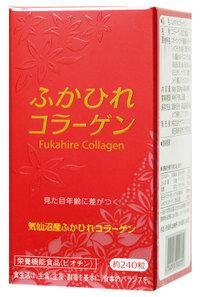 Viên uống chống lão hóa toàn diện Fukahire Collagen