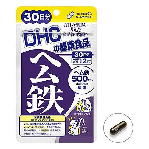 Viên uống DHC bổ sung sắt – 60 ngày, 120 viên