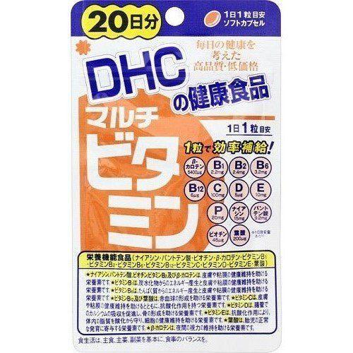 Viên uống DHC vitamin tổng hợp – 20 ngày