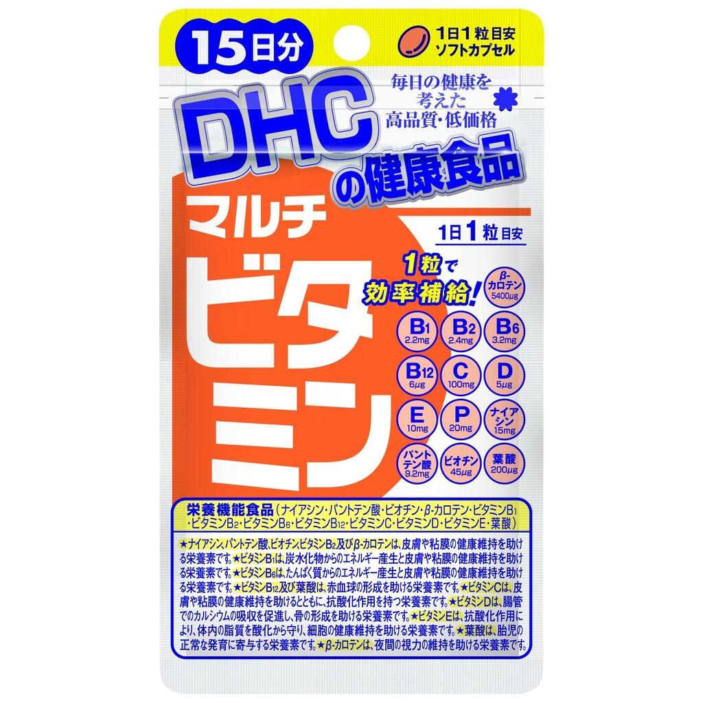 Viên uống DHC vitamin tổng hợp – 15 ngày
