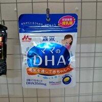 Viên uống lợi sữa cho bà bầu Morinaga DHA