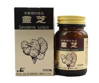 Viên uống nấm linh chi Ganoderma Lucidum Nhật Bản 100 viên