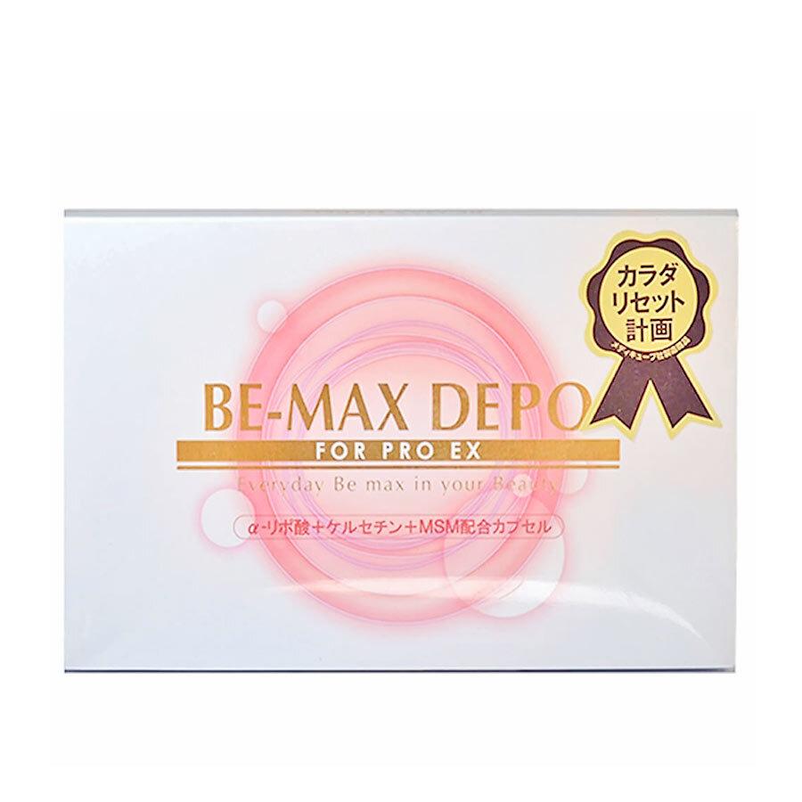 Viên uống thanh lọc cơ thể Be-max Depo