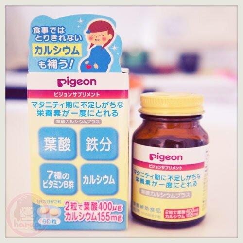 Vitamin dành cho bà bầu Pigeon