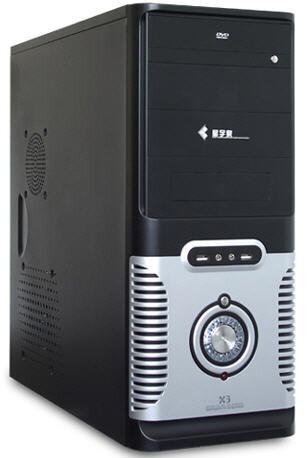 Vỏ máy tính Jetek X3