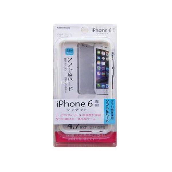 Vỏ ốp lưng dành cho iPhone 6/6s Kashimura YO-531