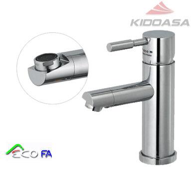 Vòi chậu lavabo ECOFA E-401A