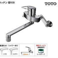 Vòi rửa bát nóng lạnh ToTo TKGG30EC