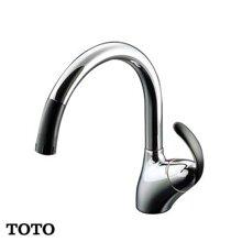 Vòi rửa bát nóng lạnh ToTo TKN34PBN