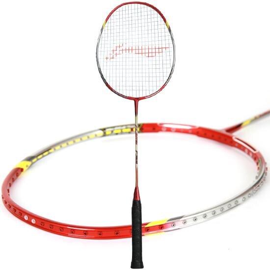Vợt cầu lông Lining HC1500