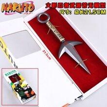 Vũ khí đồ chơi naruto - kunai hokage đệ tứ 22cm