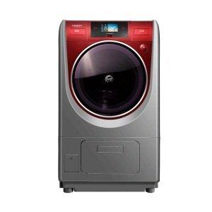 Máy giặt Haier HWD100-1297HIR