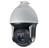 Camera IP HD Paragon HDS-PT8223IR-A