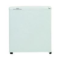 Tủ lạnh mini AQua AQR55ARSH - 50 lít
