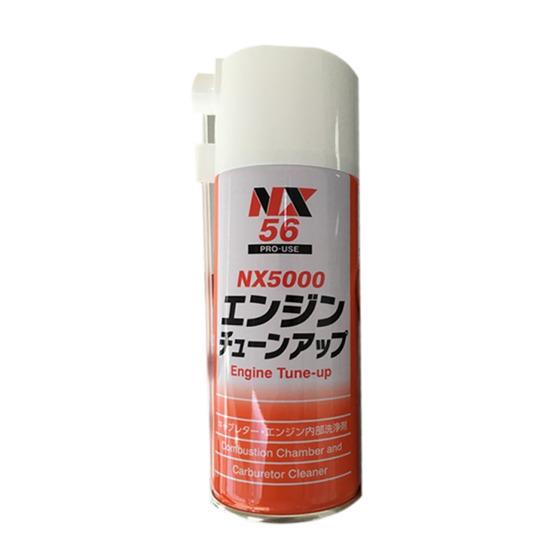 Dung dịch vệ sinh buồng đốt Ichinen NX5000