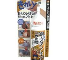 Chai tẩy gỉ sét và làm bóng đồ dùng inox, đồ đồng cao cấp Nhật Bản