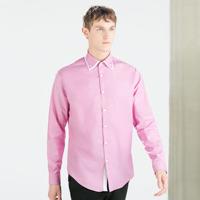 Áo sơ mi dáng slimfit Zara-ZSM014