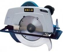 Máy cưa đĩa Kynko MIY-KD32-235