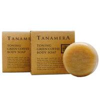 Xà bông cà phê xanh Tanamera