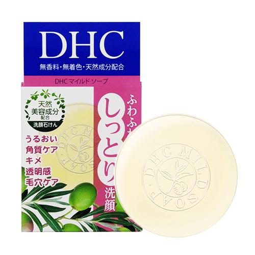 Xà Bông Rửa Mặt, Tẩy Tế Bào Chết DHC Mild Soap 35g