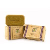 Xà bông tắm nghệ Brown Formulation Body Soap