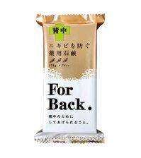 Xà bông trị mụn lưng For Back 135g