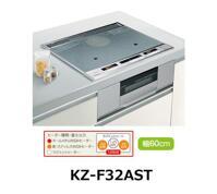 Bếp từ Panasonic KZ-F32AST (KZ-F32AS)