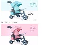 Xe đạp 3 bánh trẻ em HSR-199
