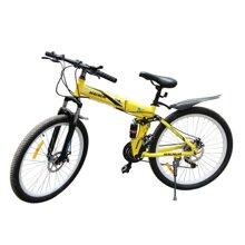 Xe đạp địa hình gấp Magnum MTB-022