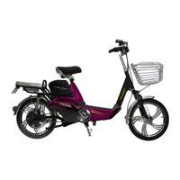 Xe đạp điện Anbico Ap 1503