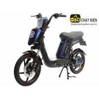 Xe đạp điện Hkbike Cap A2