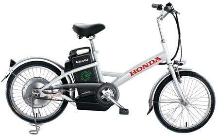 Xe đạp điện Honda Cool