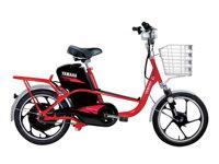 Xe đạp điện Yamaha ICATS H1