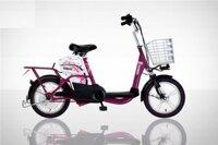 Xe đạp điện Yamaha ICATS H6