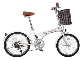 Xe đạp gấp K-Rock Palace AHI20 (AH I20)