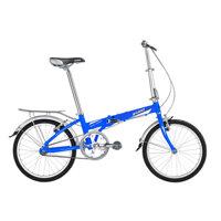 Xe đạp gấp Oyama Miraculous M100