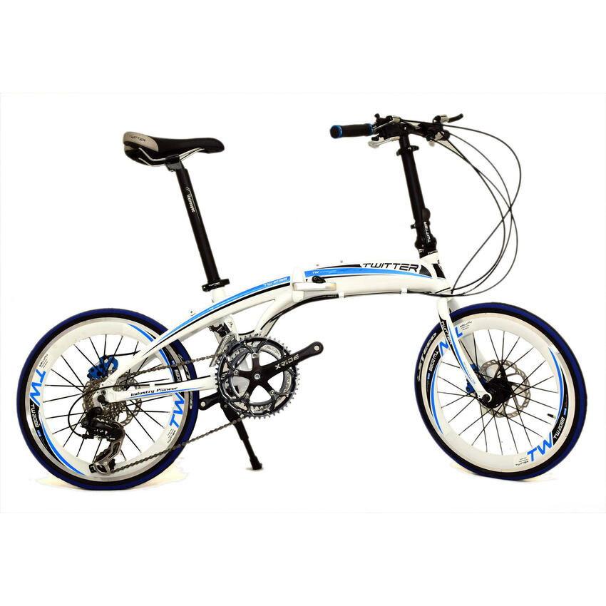 Xe đạp gấp Twitter TW2088 (TW-2088)