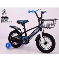 Xe đạp trẻ em Silver Bird 3267-16