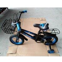 Xe đạp trẻ em World Baby 33P-14