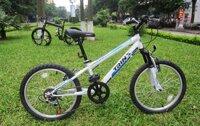 Xe đạp Trinx 20