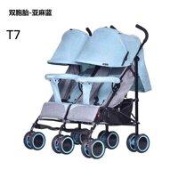 Xe đẩy đôi cho bé song sinh Reamoon T7
