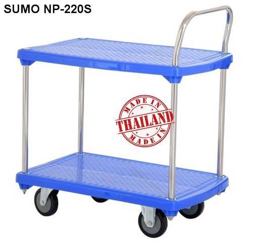 Xe đẩy hàng sàn nhựa 2 tầng Sumo Thái Lan NP-220S
