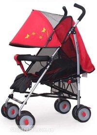 Xe đẩy trẻ em Baobaohao BBH 635B