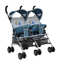 Xe đẩy trẻ em đôi Babylove BL305 (BL-305)