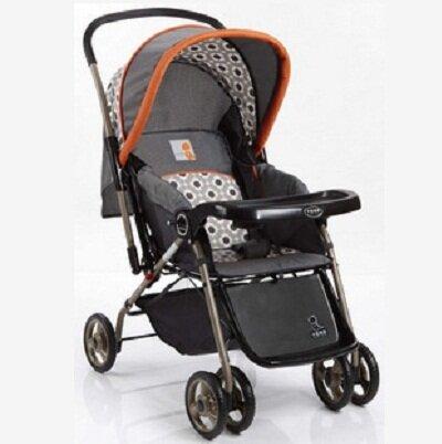 Xe đẩy trẻ em goodbaby - LC208H
