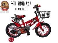 Xe địa hình trẻ em TFBoys TF14