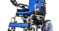 Xe lăn điện Akiko A96 - cho người già và khuyết tật