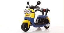 Xe máy điện trẻ em 9988